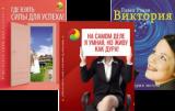 Электронные книги Павла Ракова
