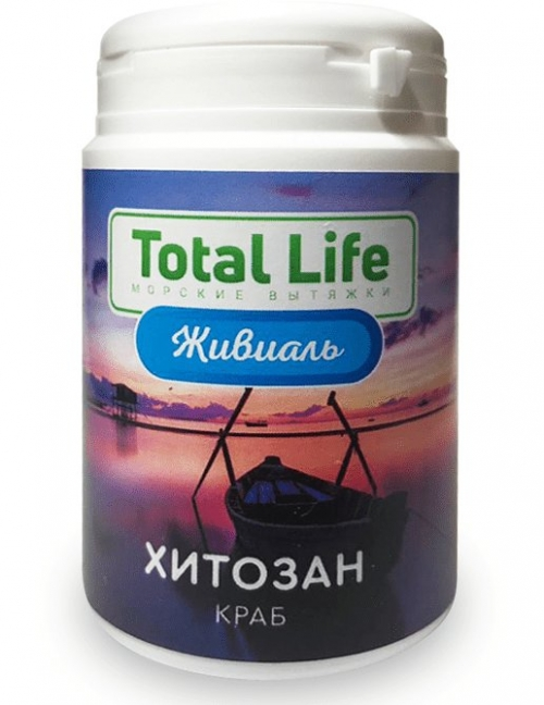Total Life Живиаль Хитозан