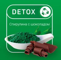 Total Life Smart Shake Detox (500г)