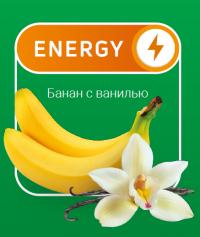 Total Life Smart Shake ENERGY (500 г)