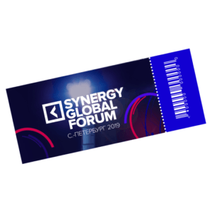 Билет Synergy Global Forum