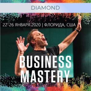 Билет BM-2020 DIAMOND Флорида