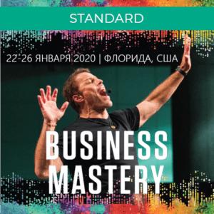 Билет BM-2020 STANDARD Флорида