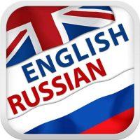 Русский синхронный перевод
