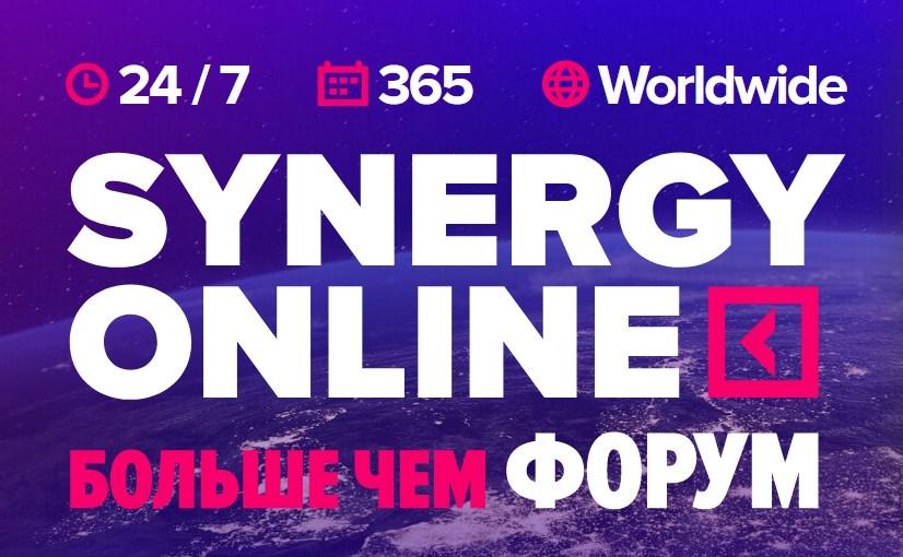 Synergy-Online-Forum